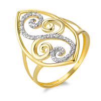 Bague Or jaune 375/9 ct. Zirconia-575736